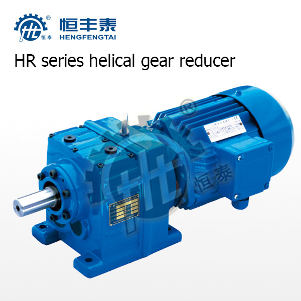 Gearbox HR   Crushers House